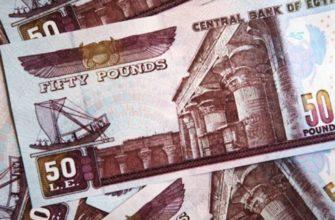 Именно с этого года в обиходе появилась первая денежная единица