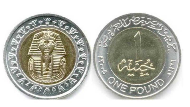 египтяне очень часто не выдают сдачу