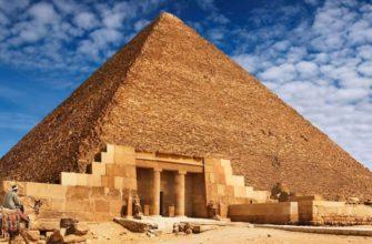 пирамида крупным планом