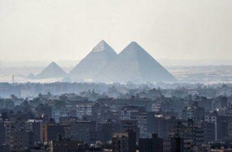 пирамиды в городе