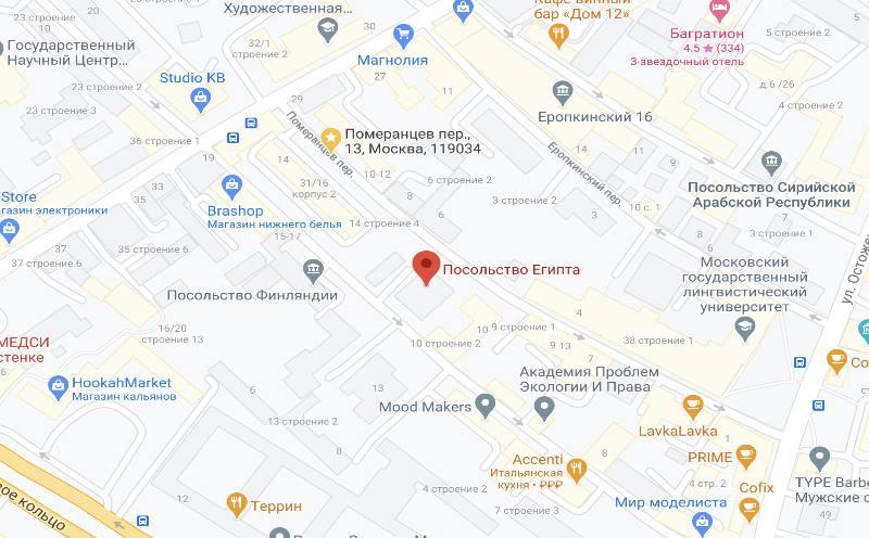 точка на карте москвы